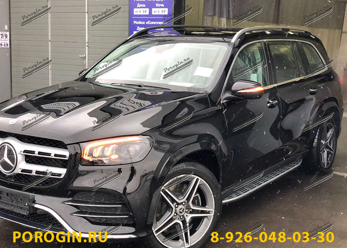 Установка порогов Mercedes-Benz GLS 450 X167 2020