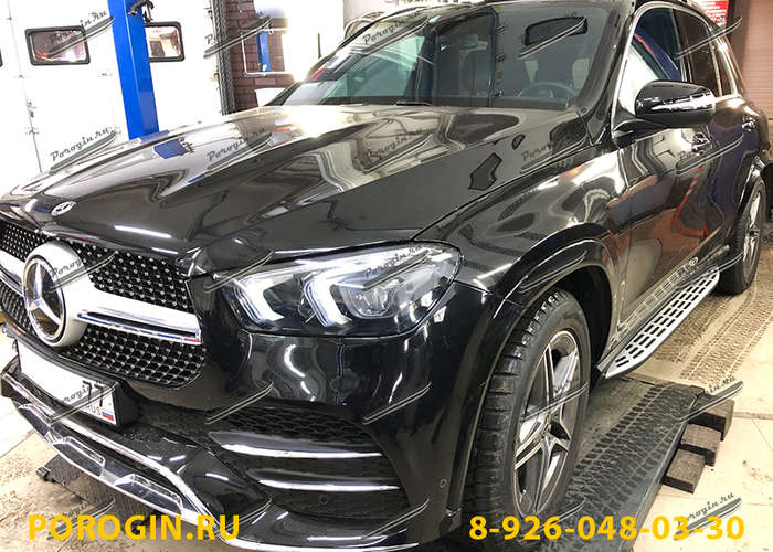 Установка порогов Mercedes-Benz GLE w167 2018-