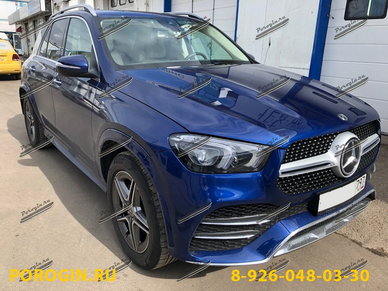 Mercedes-Benz GLE V167 2018-2020