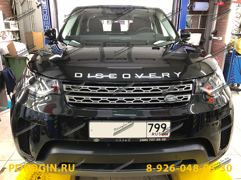 Land Rover Discovery 5 2016-2020
