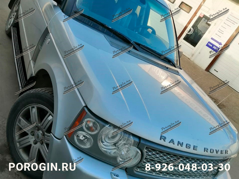 Range Rover Vogue 2005-2009